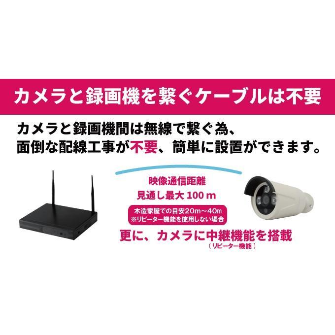 防犯カメラ 248万画素 ワイヤレスカメラセット 4台 録画機セット 1080P Wi-Fi CK-NVR9103|hdc|03
