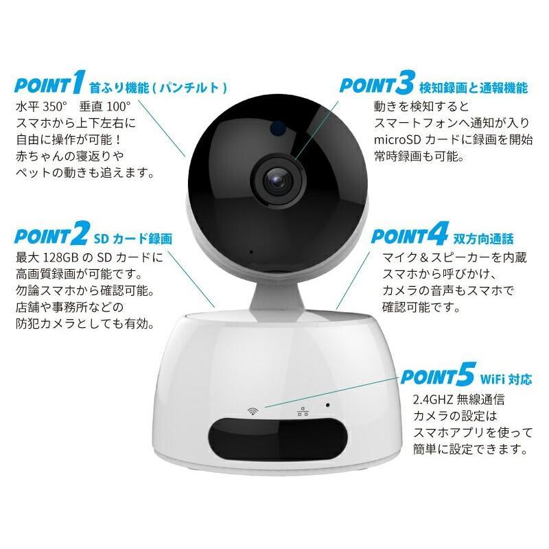 見守りカメラ ベビーカメラ 送料無料 ペットカメラ ネットワークカメラ 防犯カメラ 監視カメラ PTZ 首ふり パンチルト CK-IP350|hdc|02