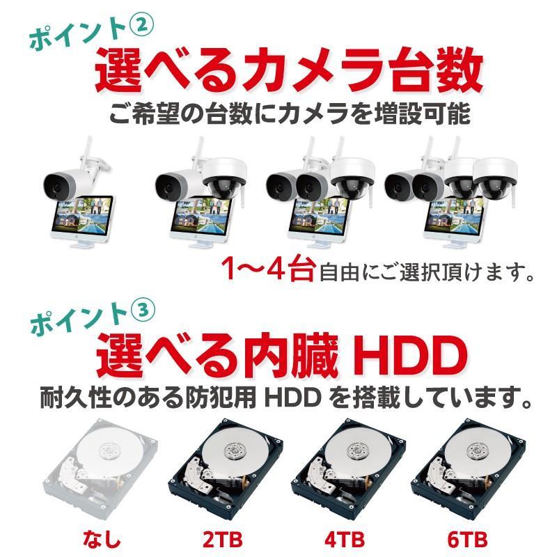 防犯カメラ ワイヤレス モニターセット WiFi ワイヤレスカメラセット 監視カメラ ワイヤレス防犯カメラ 屋外 屋内 家庭用 513万画素 CK-NVR5015|hdc|04