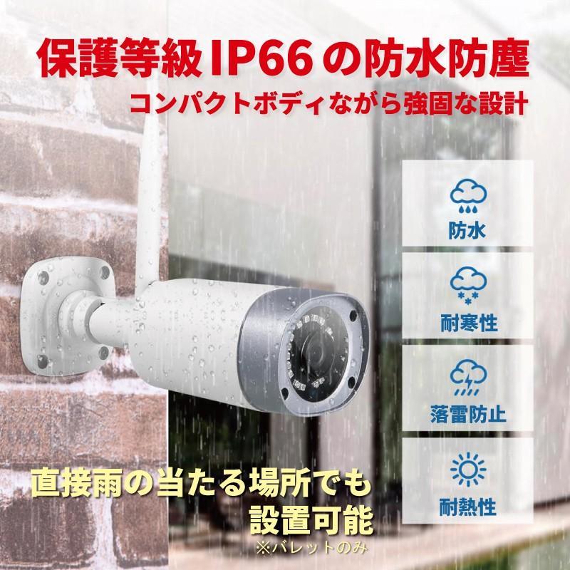 防犯カメラ ワイヤレス モニターセット WiFi ワイヤレスカメラセット 監視カメラ ワイヤレス防犯カメラ 屋外 屋内 家庭用 513万画素 CK-NVR5015|hdc|06