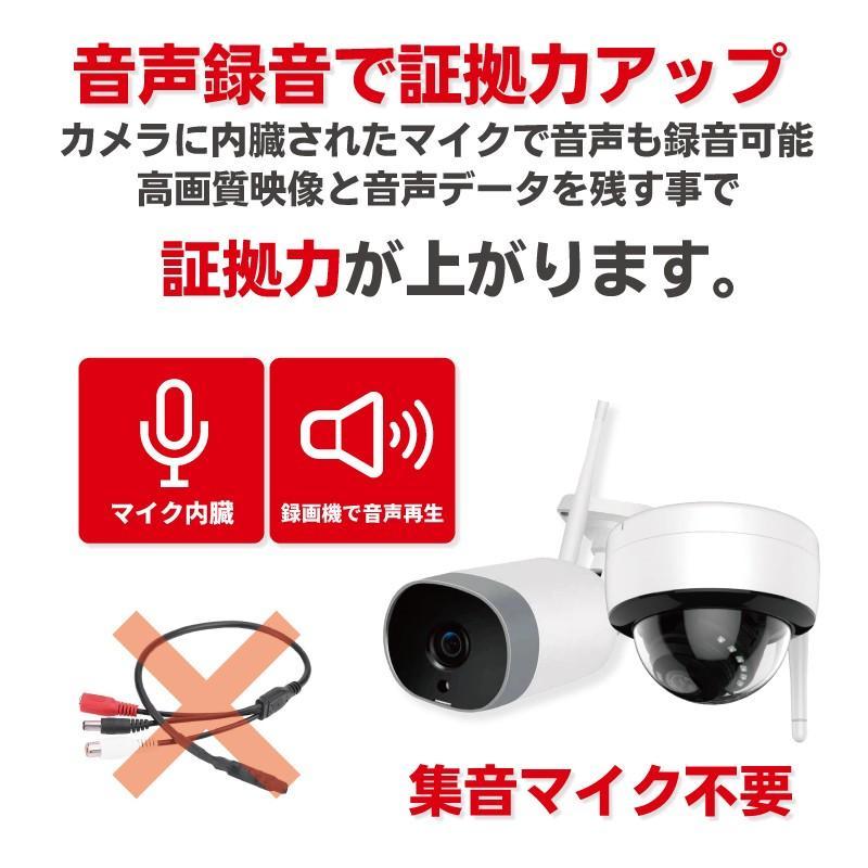 防犯カメラ ワイヤレス モニターセット WiFi ワイヤレスカメラセット 監視カメラ ワイヤレス防犯カメラ 屋外 屋内 家庭用 513万画素 CK-NVR5015|hdc|07