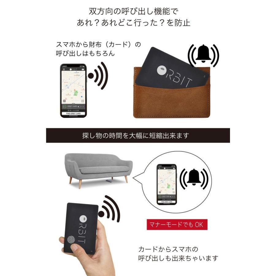 忘れ物防止カード 財布 紛失防止 GPS トラッカー 忘れ物防止タグ 盗難対策 盗難防止タグ 防犯 FINDORBIT ファインドビット|hdc|05
