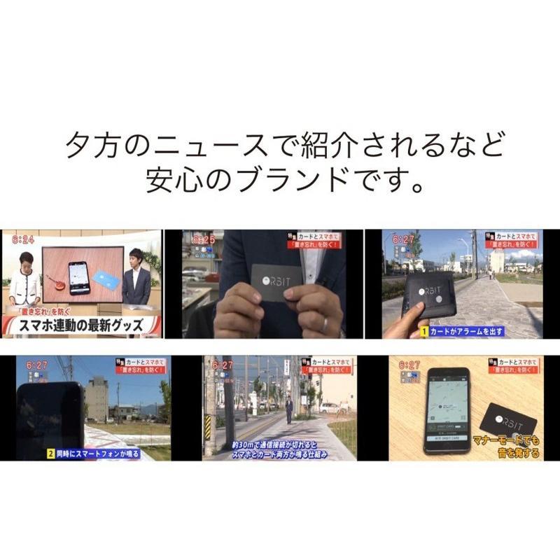 忘れ物防止カード 財布 紛失防止 GPS トラッカー 忘れ物防止タグ 盗難対策 盗難防止タグ 防犯 FINDORBIT ファインドビット|hdc|07