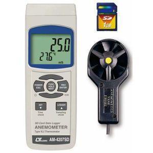 デジタル風速計 AM-4207SD(風車型風速計)|hdc