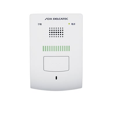 ワイヤレス インターホン (内線通話用) DWH10A1 室内子機  デルカテック|hdc