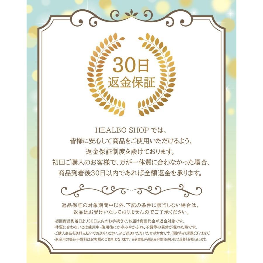 お風呂用HEALBO アルカリ仕様 ヘルボ風呂 保湿 保温|healbo-shop|06