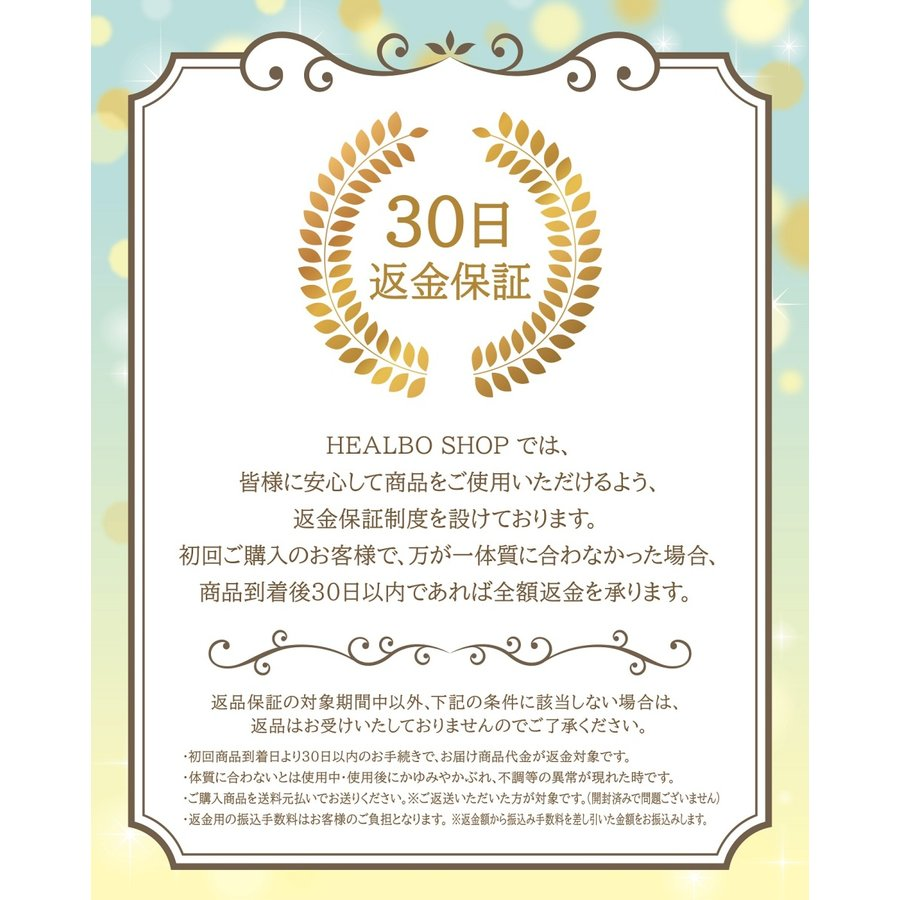 HEALBO 濾材入り シャワーヘッド  濾過 ろ過 保温 保湿 バス用品|healbo-shop|07