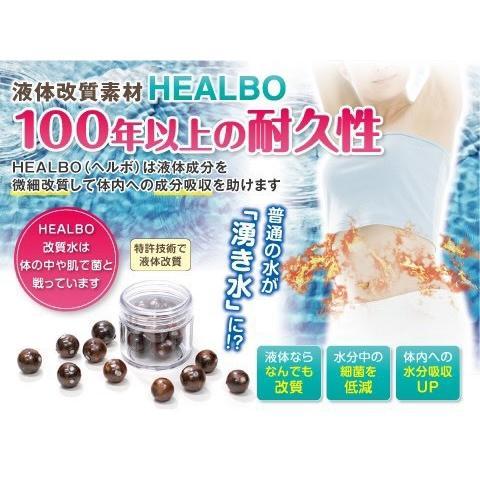 ウォーターサーバー 6L HEALBO濾材 25個入り  酸素水 ろ材 飲料 水道水 本体 卓上 小型 ドリンクディスペンサー  ガラス|healbo-shop|05