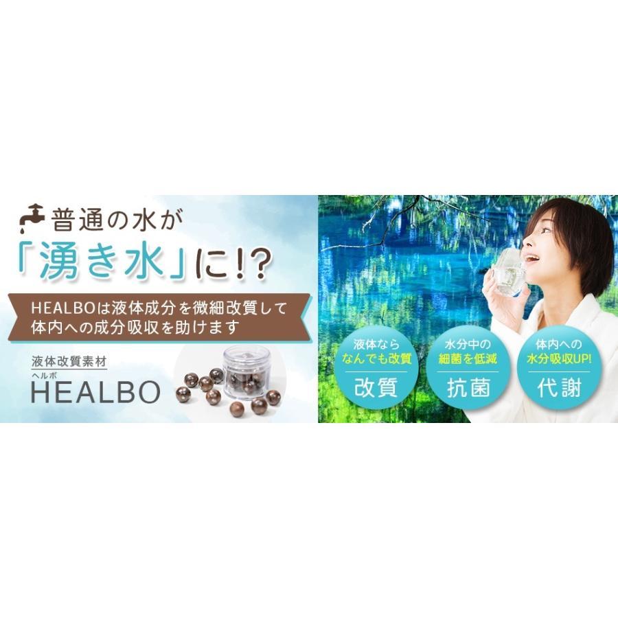HEALBO グラス (釉薬内面)  陶器 グラス コップ 浄水 ヘルボ ミネラルウォーター 水道水 水道 水 美味しい水 お酒 簡単 抗菌 水質浄化 healbo-shop 04