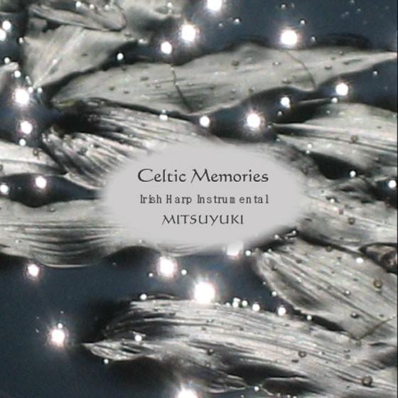 Celtic Memories healing-trees