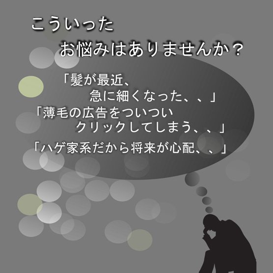 HOLOS 育毛シャンプー healing-trees 03