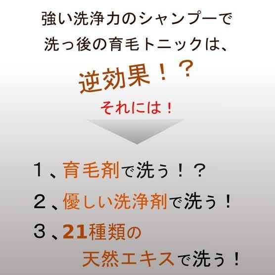 HOLOS 育毛シャンプー healing-trees 04
