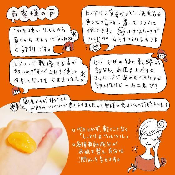 オレンジゲル300g|healing-trees|03