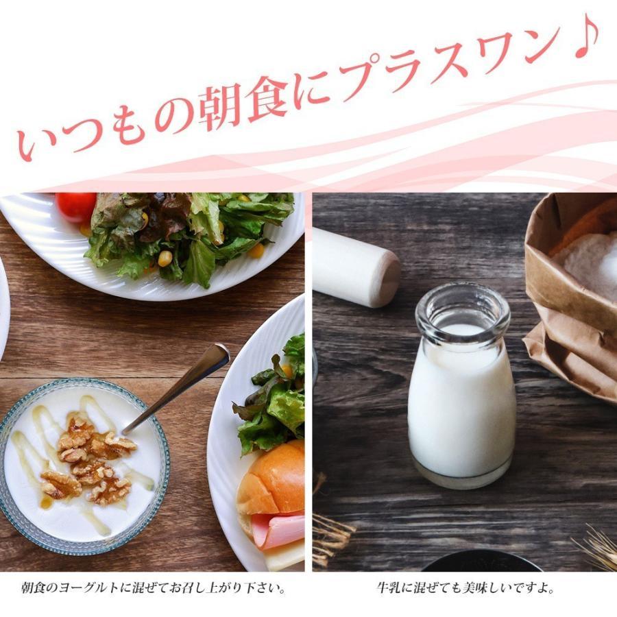 玄米と酵素の最強コンビで、腸から整え、若々しさ倍増 ティアラの玄米酵素 health-beauty-tiara 07
