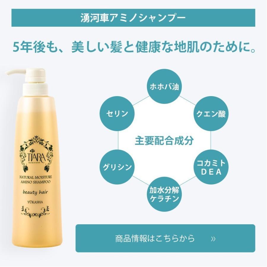ティアラ 商品全部セット|health-beauty-tiara|04