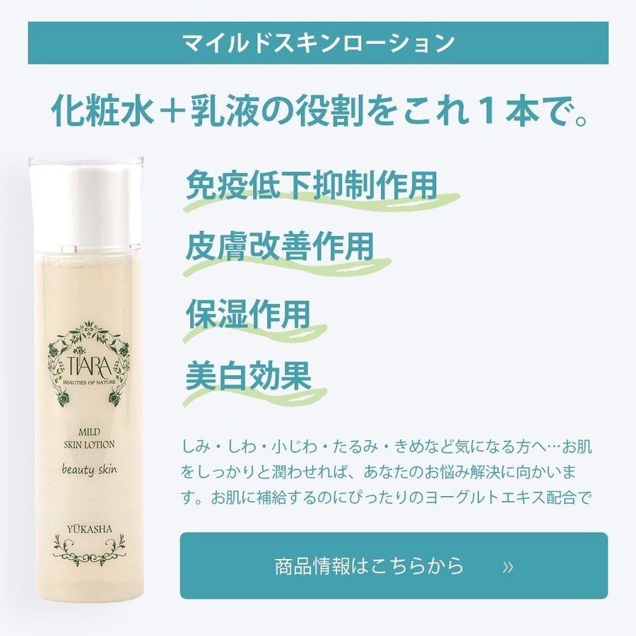 ティアラ 商品全部セット|health-beauty-tiara|06