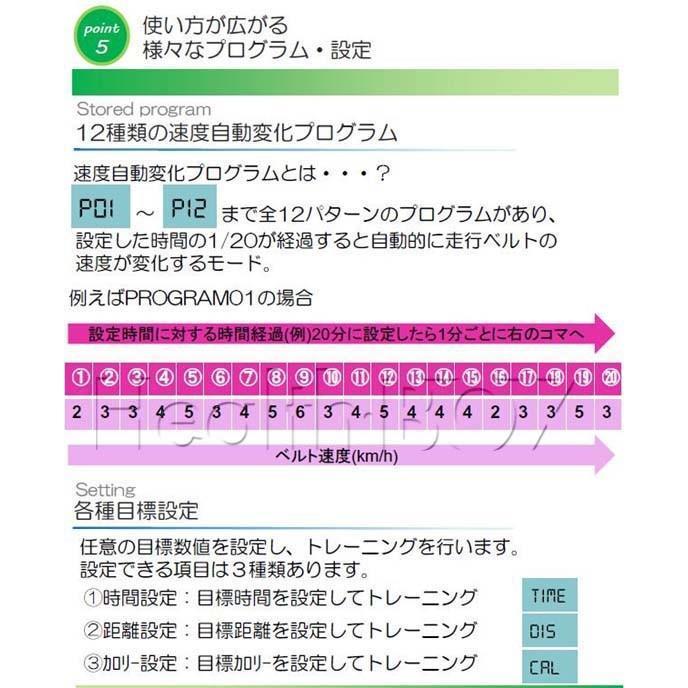 ルームランナー 電動トレッドミル DK-1360 ランニングマシン ダイコー(ポイント5倍/2年目保証/代引きOK)|healthbox|06