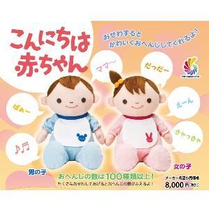 今すつぐ使える800円クーポン有 こんにちは赤ちゃん 女の子 3個セット 只今店長のお薦めプレゼント贈呈中。