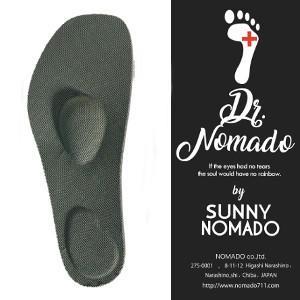今すぐ使える300円クーポン有 Dr.NOMADOビジネス&足袋用インソール オリーブM 2個セット 只今店長のお薦めプレゼント贈呈中。