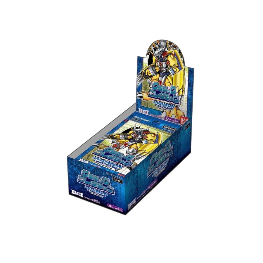 EX-01 バンダイ BANDAI 格安店 デジモンカードゲーム クラシックコレクション テーマブースター 買収