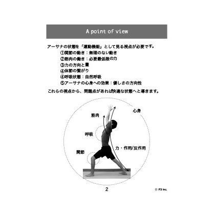アーサナ手帳アジャストメント カバー付き|healthselect|02