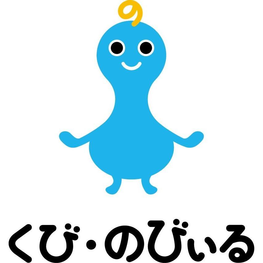 くび・のびぃる healthselect 02