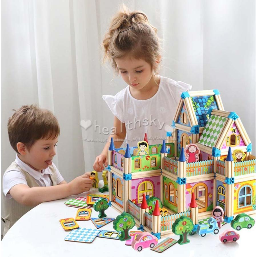 スピード対応 全国送料無料 2021新型おもちゃ 知育玩具 積み木 パズル木製 建物積み木 2歳 3歳 4歳 女の子 誕生日プレゼント 5歳 クリスマスプレゼント 出産祝い 子供 男の子 割引も実施中