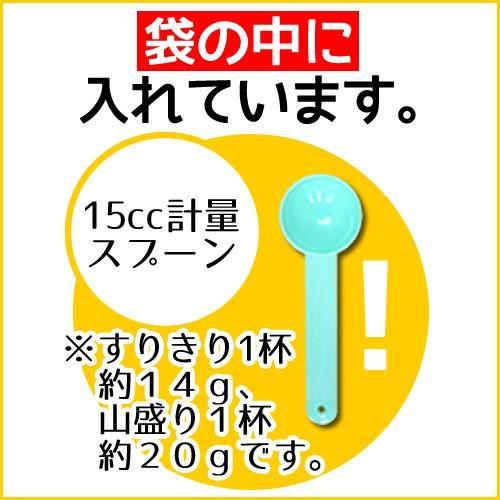 エリスリトール5kg(15cc計量スプーン入り)【送料無料】【セール特売品】 healthy-c 02