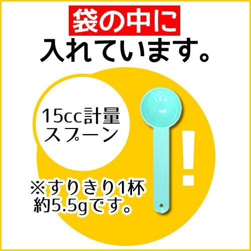 難消化性デキストリン 水溶性食物繊維 2kg 微顆粒品 無添加 送料無料 15cc計量スプーン入り セール 特売品 healthy-c 02