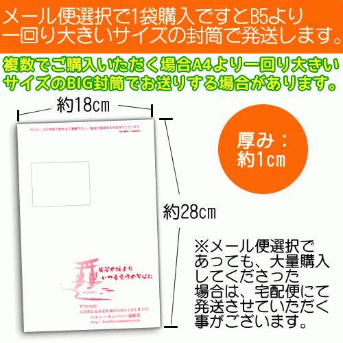 バーリーマックス 300g スーパー大麦 メール便 送料無料 セール特売品|healthy-c|02