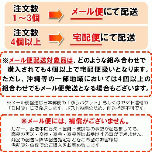 バーリーマックス 300g スーパー大麦 メール便 送料無料 セール特売品|healthy-c|03