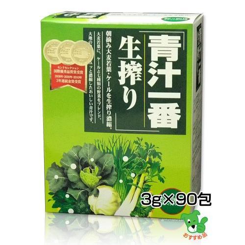 青汁一番生搾り 90包 - 酵素 完全送料無料 超激得SALE コーワリミテッド