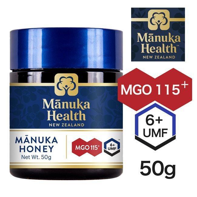 マヌカヘルス マヌカハニー MGO115+ UMF6+ 富永貿易 - 50g サービス ついに再販開始