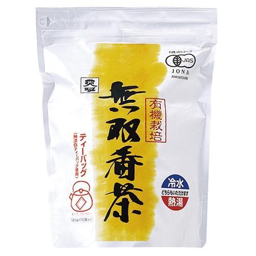 ムソー 有機 無双番茶 5g×40袋 有機JAS お茶 - 全国どこでも送料無料 送料無料カード決済可能