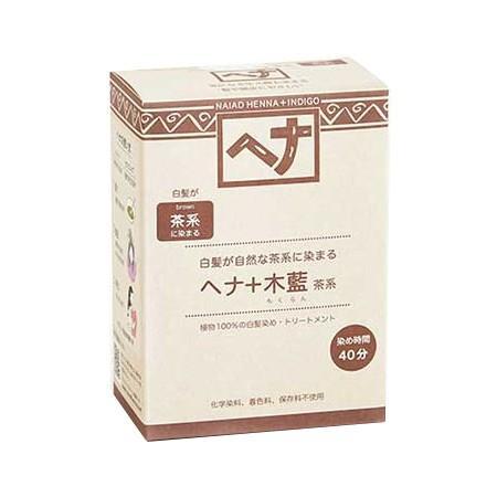 ヘナ+木藍 茶系 100g  - ナイアード|healthy-good