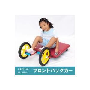 040021 トッケン フロントバックカー(遊具·運動用品)