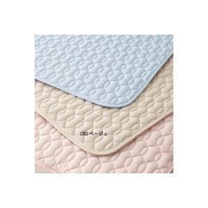西川リビング 098 洗える羊毛ベッドパッド 160×200cm 1337-09840