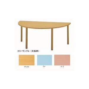 サンケイ 半楕円形テーブル(H700〜750mm) TCA169-ZCW