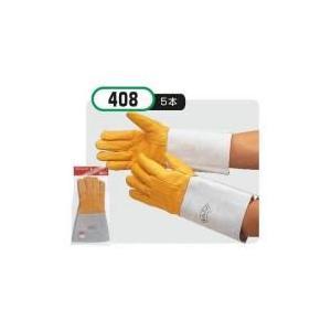 おたふく手袋 #408 溶接用コンビ 5指 牛革手袋×10