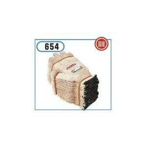 おたふく手袋 #654 おたふくG 国産純綿軍手 (12双入)×10