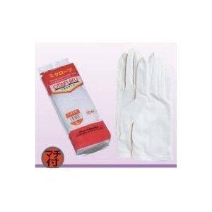 おたふく手袋 #1379 ミクローブ 普通型 10双組×12