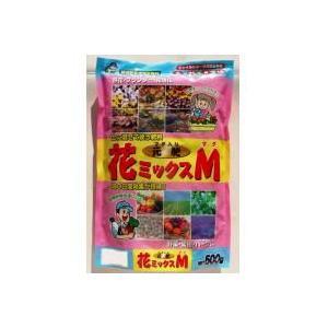 3-44 あかぎ園芸 花ミックスマグ 500g 40袋