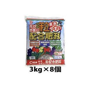 東商 粒配合 肥料 3kg×8個