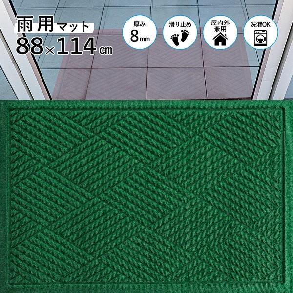 クリーンテックス ウォーターホースT(ダイヤモンド) 88×114 グリーン
