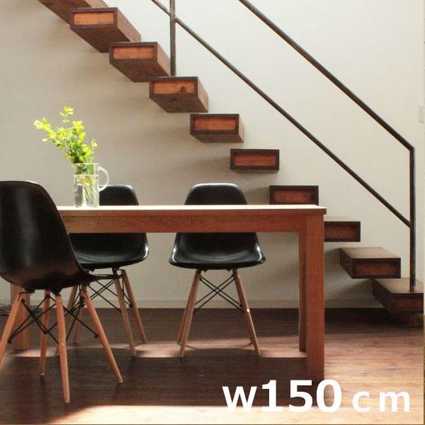 ダイニングテーブル (w150cm) (w150cm) / オーク材 テーブル センターテーブル リビングテーブル 北欧 おしゃれ 机 デスク