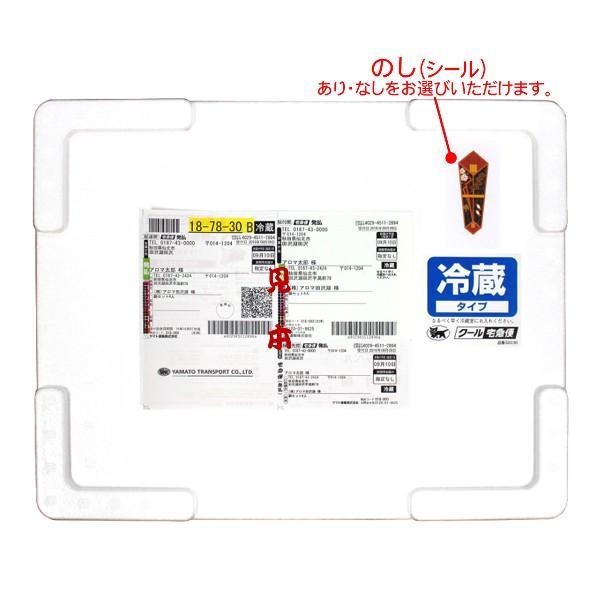 山の芋鍋セット heart-herb 03