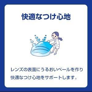 エーオーセプトクリアケア360ml×6本(aoセプトクリアケア ソフトコンタクトレンズ 洗浄液)|heart-up|03
