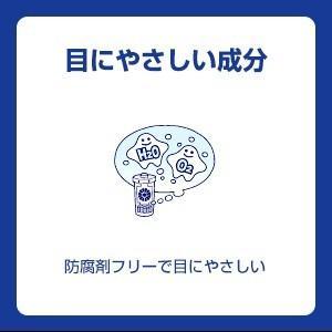 エーオーセプトクリアケア360ml×6本(aoセプトクリアケア ソフトコンタクトレンズ 洗浄液)|heart-up|05