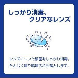 エーオーセプトクリアケア360ml×9本(aoセプトクリアケア ソフトコンタクトレンズ 洗浄液)|heart-up|02