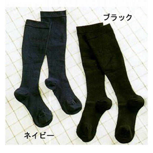 靴下 最新号掲載アイテム ソックス 着圧 サポート 35%OFF 介護靴下 むくみケアメディックス ケアサポートソックス 介護